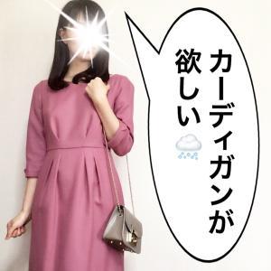 [MAX70%OFF]本日シクセ開催決定♡