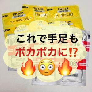 [温活]冬にだけ飲む漢方薬♡