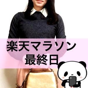 【購入品】ジェラピケとグレースコンチネンタル♡
