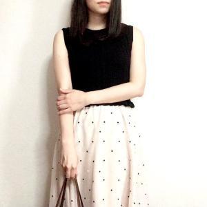 夏→秋の服