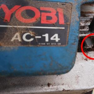 チェーンソーが寿命、RYOBIのAC-14