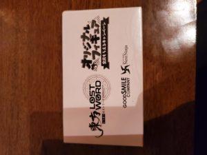 【東方LW】応募者全員プレゼントのフィギュアが届きました(・∀・)♪&伊吹萃香実装フェス開催!