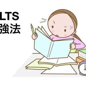 初めてのIELTSで7.0をとった勉強法まとめ