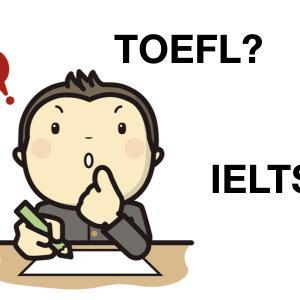 MBA受験 TOEFLとIELTSどっちを受けた方がいい?