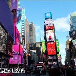 【Re:旅42日目】ニューヨーク初日は街をぶらり旅してトランプタワーにも行ってきた!