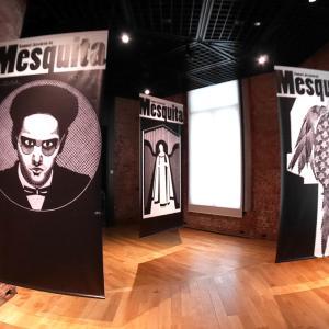 日本初の回顧展として評判のメスキータ展と秘められた東京駅の建造物語