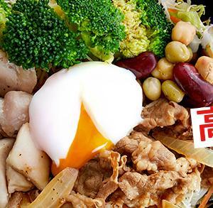 明日からライザップ牛サラダ生活始めます!令和元年5月20日