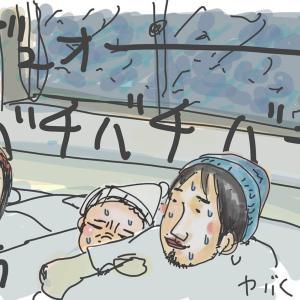 沖縄県民が千葉で台風15号に直撃して考えたこと