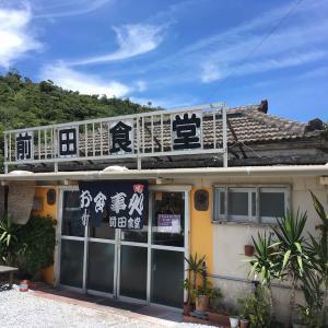 沖縄の食堂とは?沖縄らしさが変わらずに宿る最高のスポット