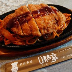 石川県白山市鶴来近辺をウロウロ散策してお腹いっぱい。グリル味吉亭、ラーメン食堂996、かき屋。