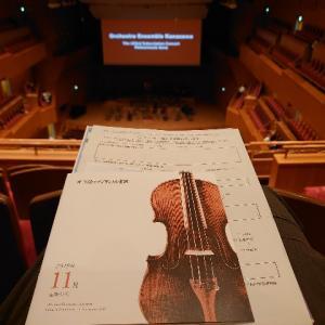 石川県金沢市の地元オーケストラ、オーケストラアンサンブル金沢の定期公演を聴きに行ってきた。ジュリアンユー編曲版ムソルグスキー展覧会の絵など。