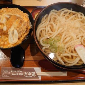 金沢市疋田にあるどん笑で、サービスかつ丼定食。金沢市富樫にあるパティスリーホソヤでケーキも。