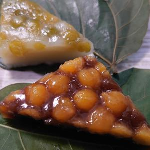 小松市八日市町にある和菓子屋さん御朱印で、この時期ならではのお菓子、水無月。