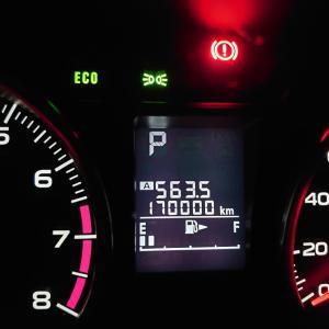 スバルXV、新車で乗り始めてから6年9ヶ月で170,000km