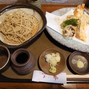 2020年の年末に、年末っぽく蕎麦を食べる。のと里山海道の今浜IC近くの蕎麦屋さん、羽咋郡宝達志水町今浜にあるあい物で天ざるそば。