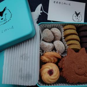 昨年予約していたクッキー缶の受け取り。久々に加賀市山中温泉にあるオオカミのいえで、美味しいおやつ。