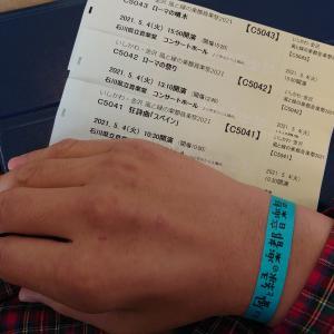いしかわ・金沢 風と緑の楽都音楽祭2021その2。公演の合間にお昼ご飯も。金沢市長土塀にあるらーめん樹で、とんこつ醤油太麺大盛+ライス(中)。