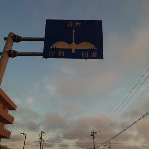 夕日を見にフラッと石川県の夕日スポット、内灘までドライブ。