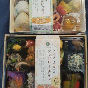 金沢市いなほにある芝寿しのさとで、夏の野菜たっぷり弁当と、スパイス香るタンドリーチキン。