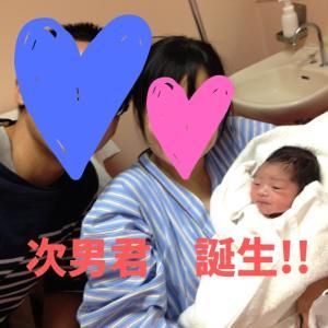 次男出産後、隔離病棟に入院しました