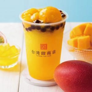 台湾甜商店 神戸三宮さんちか店のおすすめタピオカ飲んだ!人気メニュー&値段まとめ