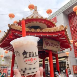 【南京町】天福茗茶(テンフクメイチャ)のタピオカ飲んだ!メニュー&値段まとめ