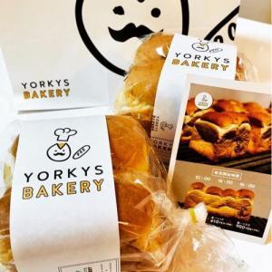 【三宮】YORKYS BAKERY(ヨーキーズ ベーカリー) 神戸元町店の幻の食パン食べた!
