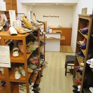 シューファンタジー 北野店へ!柔らかい・軽い・履きやすい靴が魅力♪