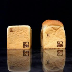 KONA TKZ 神戸元町店の無添加食パン「花」を食べた!究極な贅沢をレポ!