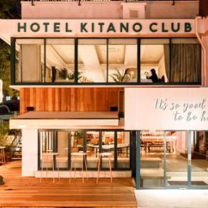【神戸】北野クラブのランチコースまとめ!フレンチレストランでプロポーズも♪