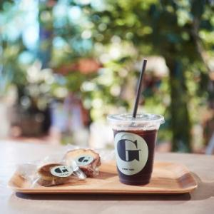 【神戸北野】GROUNDS(グラウンズ)でこだわりのコーヒーと紅茶を堪能!緑のカフェ