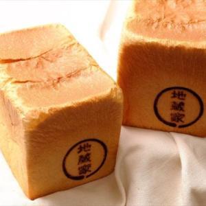 【神戸・六甲道】地蔵家の食パン食べた!ふわっふわの極上生地♪