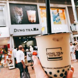 【神戸元町】DING TEA(ディンティー)のタピオカ飲んだ!おすすめメニューTOP10
