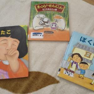 4歳におすすめの絵本⑤