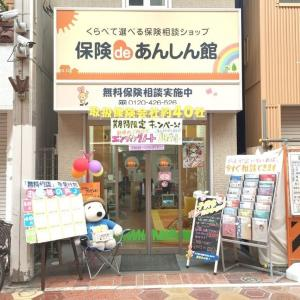 新小岩駅南口でオススメの子どもトイレ&授乳室