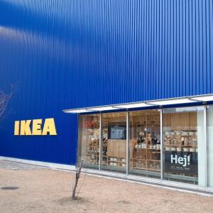 IKEAに行ってきた♪