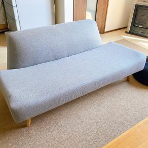 我が家にIDEEのソファー