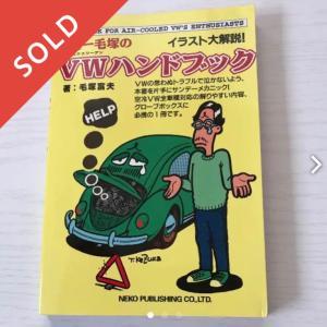 0円を→3,200円で売るためにしたこととは。