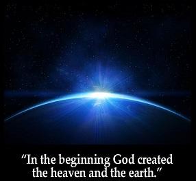 世界の始まり
