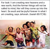―しもべの恵み・喜び楽しむ日が必ず来る―