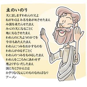 自己愛者の祈り