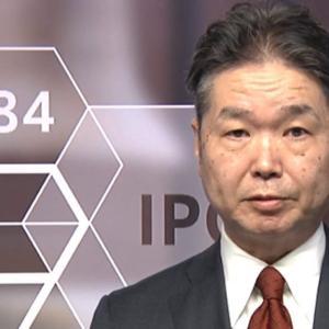 【WIZE】《Youtube株式動画ニュース》【IPO】カナディアン・ソーラー・インフラ投資法人[9284]インフラファンド IPO