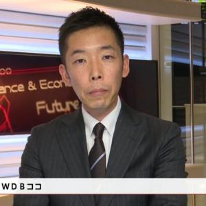 【WIZE】《Youtube株式動画ニュース》【IPO】WDBココ[7079]東証マザーズ IPO