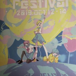 【文化祭】女子学院中学マグノリア祭訪問