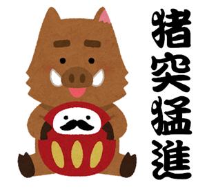 【早稲アカ】新サービス提供!中学受験業界で攻めダルマと化した早稲田アカデミー!