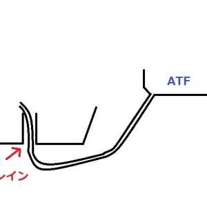 ATF交換の検討