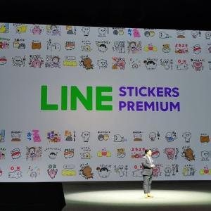 月額240円サービスLINEスタンプ使い放題に!LINE creators studioクリエイターの配当0円に?今後のLINEクリエイターについて