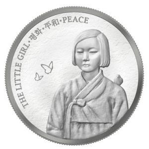 慰安婦像を作ったキム夫妻、慰安婦コインはまったく売れずに爆死していた……なお、「寄付する」と言っていたものの寄付金額、売上高共に公表せず