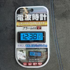 電波時計を購入しました。