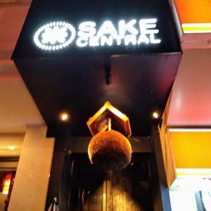 【ベトナム】ホーチミン1区にある、お勧めの日本酒Bar